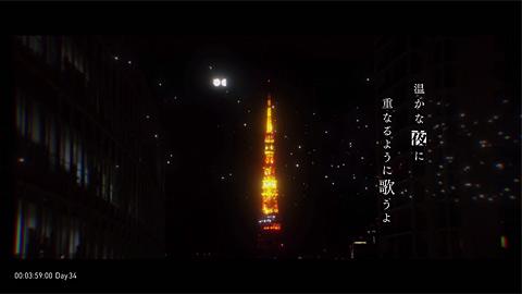 大橋ちっぽけ/ルビー[リリックビデオ]