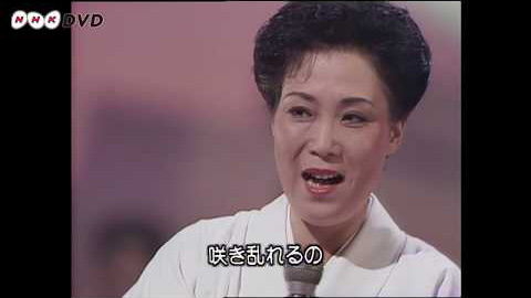 NHK-DVD『島倉千代子 メモリアルコレクション 〜NHK紅白歌合戦&思い出のメロディー etc.〜』ダイジェスト映像