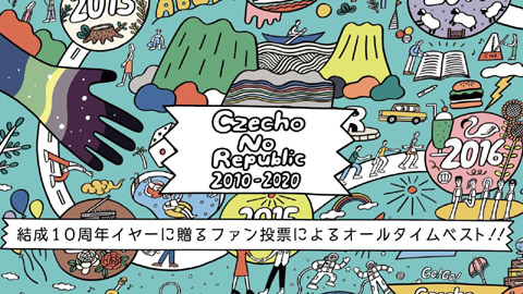 BEST ALBUM【Czecho No Republic 2010-2020】Trailer/チェコノーリパブリック