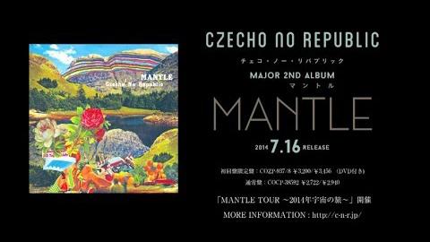 チェコノーリパブリック/Major 2nd Album『MANTLE』トレーラ映像
