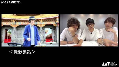 チェコノーリパブリック/【MV SELF REVIEW】「Oh Yeah!!!!!!!」