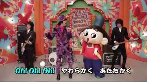 ザ・コレクターズ/Da!Da!!Da!!!