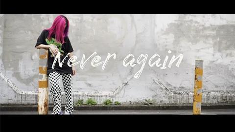 Dizzy Sunfist/Never Again (Album Ver.)
