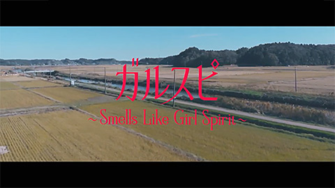 ガルスピ 〜Smells Like Girl Spirit〜/Fragrant Drive(フラグラントドライブ)