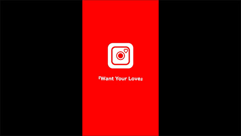 Want Your Love/Fragrant Drive(フラグラントドライブ)