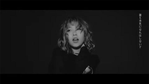 藤川千愛/神頼み