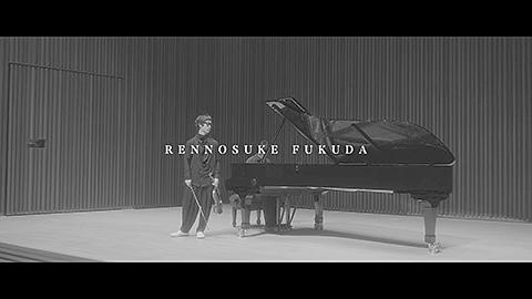 福田廉之介/プロコフィエフ:ヴァイオリン・ソナタ第2番