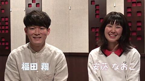/福田翔&安藤なおこ CD『ともだちの花』発売記念コメント映像