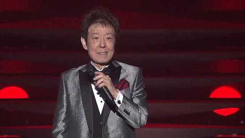 舟木一夫「絶唱」「夕笛」「哀愁の夜」@東京・中野サンプラザ公演(2020.12.8)