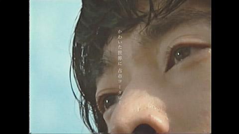 古市コータロー/『東京』特典DVDティザー