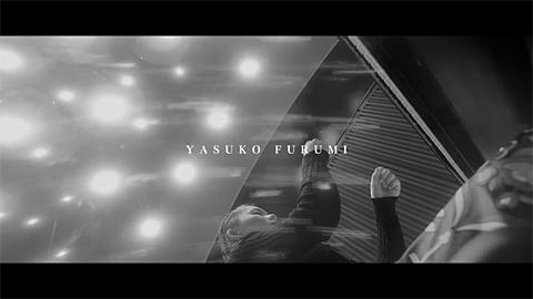 古海行子/シューマン:ピアノ・ソナタ第3番