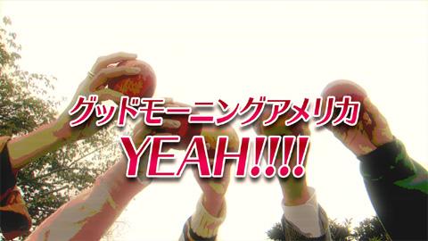 YEAH!!!!/グッドモーニングアメリカ