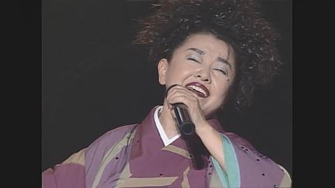 都はるみ DVD『伊豆大島波浮港開港200周年記念 都はるみコンサート』ダイジェスト映像