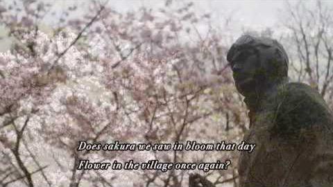 /「知覧の桜」英語バージョン「Sakura of old Chiran」