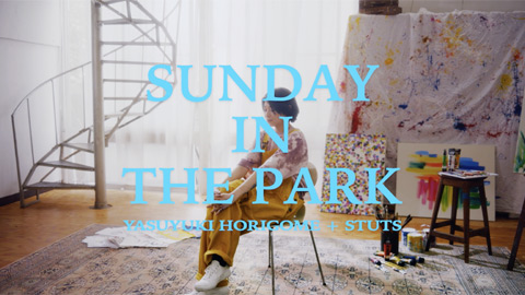 Sunday in the park + STUTS/堀込泰行