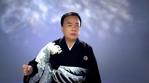 / 艶歌船(えんかぶね)