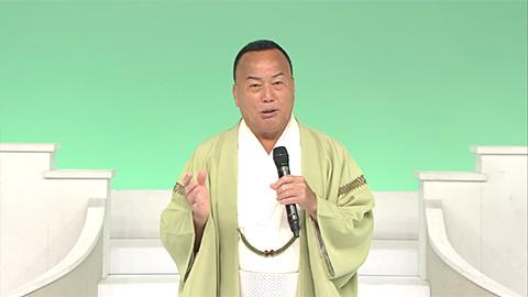 細川たかし/「2020 イヨマンテの夜」発売コメント