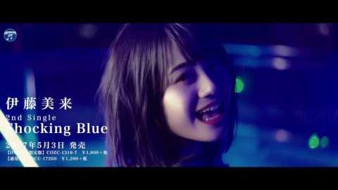 /Shocking Blue
