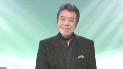 ふたりの止まり木 〜歌手生活50周年記念バージョン〜/
