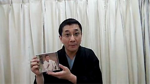 『三遊亭兼好落語集 噺し問屋 大工調べ/竹の水仙』発売記念コメント映像/