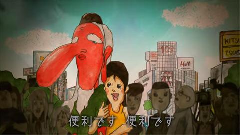 てんぐです(Full ver.)/キツネツキ