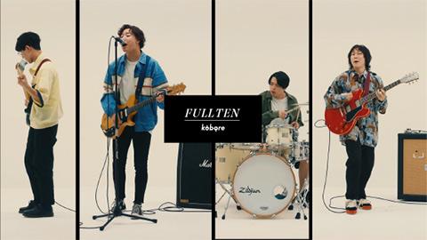 kobore/FULLTEN