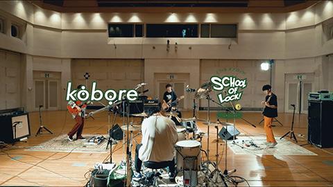 kobore/ヨルノカタスミ(LIVE)
