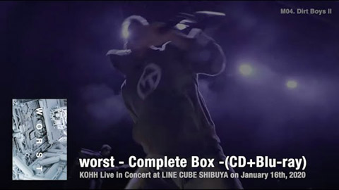 KOHH / 6thアルバム『worst -Complete Box-』Trailer