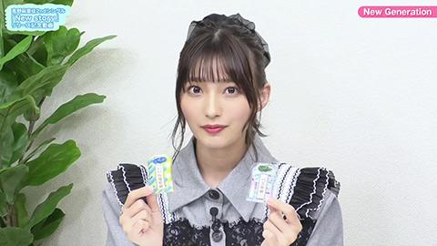 /高野麻里佳 2ndシングル「New story」リリース記念スペシャル動画 #2