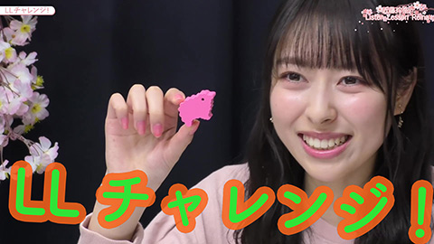 /「近藤玲奈の Listen Lesson Reina」#4