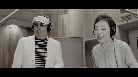 クミコ with 風街レビュー/フローズン・ダイキリ