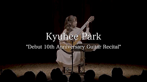 Kyuhee Park / Lágrima (F. Tárrega) Live / 朴葵姫「アダージェット」(G.マーラー)