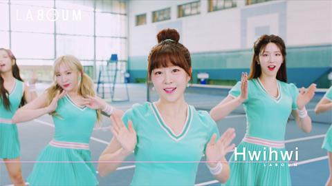 LABOUM(ラブーム)/JAPAN 1st Single「Hwi hwi」全曲ダイジェスト