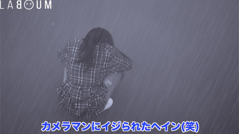 LABOUM(ラブーム)/JAPAN 1st Single「Hwi hwi」初回限定盤A DVDダイジェスト