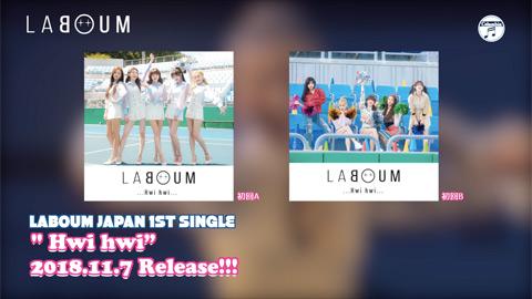 LABOUM(ラブーム)/JAPAN 1st Single「Hwi hwi」初回限定盤B DVDダイジェスト