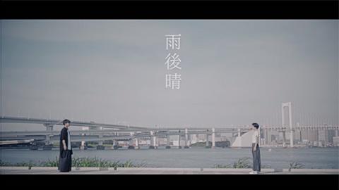 LACCO TOWER/雨後晴