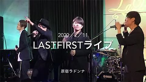 /LIVE 2020/2/11(火)原宿ラドンナ