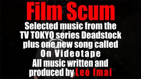 Film Scum Teaser 2/LEO今井