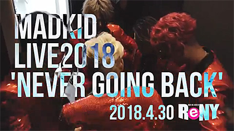 /MADKID LIVE2018'Never going back'@新宿ReNY DIGEST MOVIE