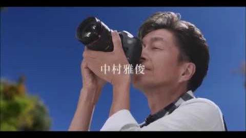 中村雅俊/はじめての空