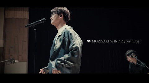 /「Fly with me」(Official Music Video)