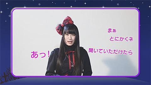 WEB番組「週刊RiEMUSiC 〜Night terror編〜」Vol.1/