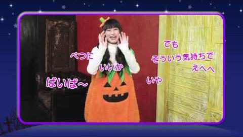 /WEB番組「週刊RiEMUSiC 〜Night terror編〜」Vol.4