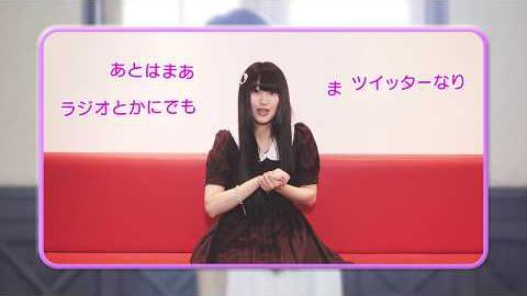 /WEB番組「週刊RiEMUSiC 〜RiESiNFONiA編〜」Vol.1