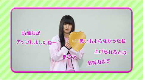/WEB番組「週刊RiEMUSiC 〜梨の季節とDistanceスペシャル〜」Vol.2