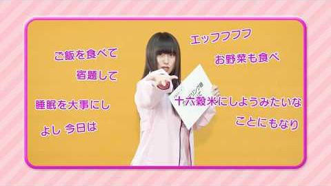 /WEB番組「週刊RiEMUSiC 〜梨の季節とDistanceスペシャル〜」Vol.3