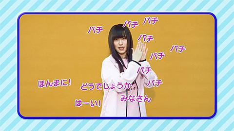 /WEB番組「週刊RiEMUSiC 〜梨の季節とDistanceスペシャル〜」Vol.4