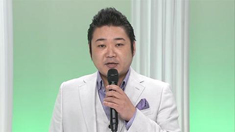 村木弾/「明日(あす)へ手拍子」発売コメント