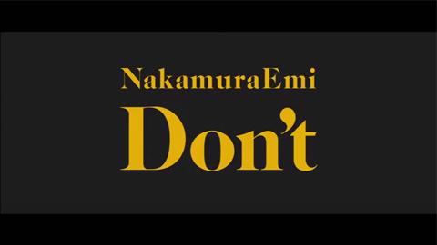 NakamuraEmi/Don't