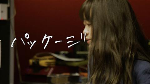 NakamuraEmi /2016.01.20 → 2020.02.05